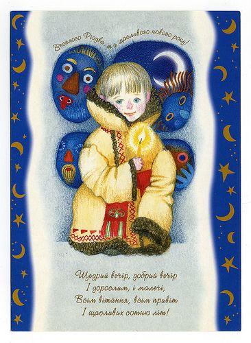 Зворушливі привітання з Новим роком та Різдвом Христовим у прозі, українською мовою