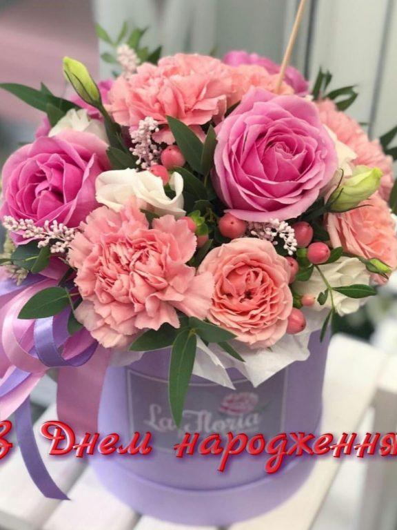 Красиві привітання з 14 річчям, з днем народження дитині 14 хлопчику, дівчинці українською мовою