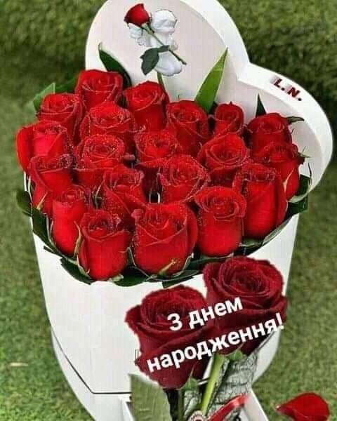 Щирі привітання з днем народження тітці від племінниці, племінника українською мовою
