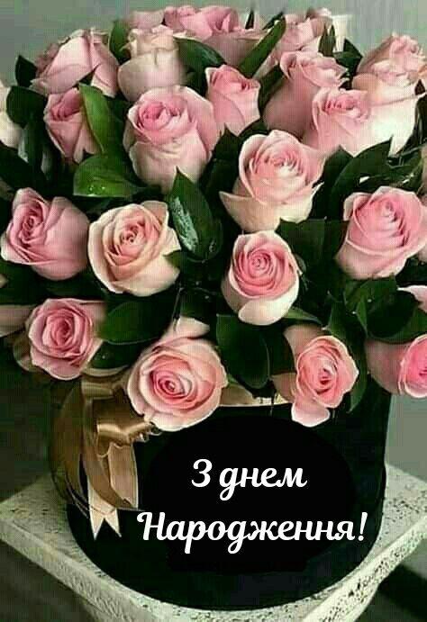 Кращі привітання з днем народження свасі, від свахи, свата, від сватів простими словами