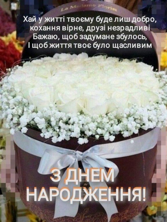 Щирі привітання з днем народження вчителю, вчительці своїми словами, у прозі