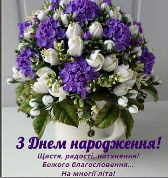 Найкращі привітання з днем народження для священика, батюшки у прозі, українською мовою