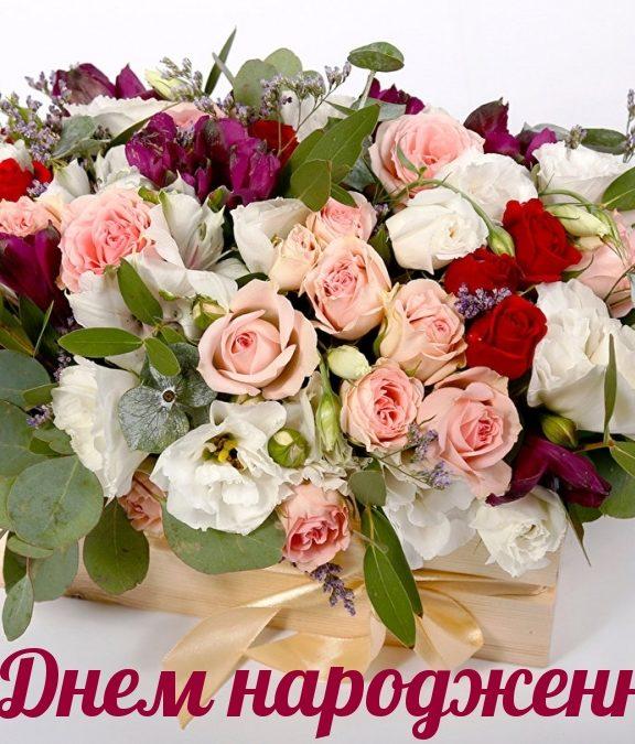 Привітання з 17 річчям, з днем народження 17 років хлопчику, дівчинці українською мовою