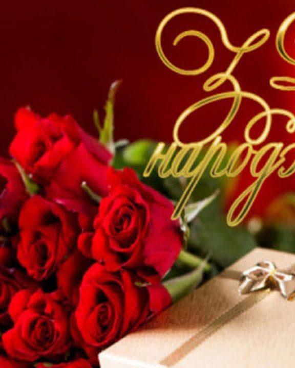 Кращі привітання з днем народження дружині від чоловіка у прозі, до сліз