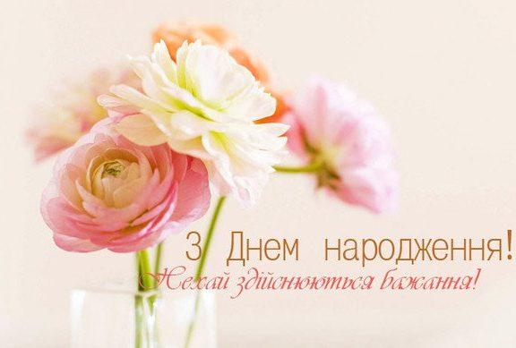 Гарні привітання з 65 річчям, з днем народження на Ювілей 65 років чоловіку, другу, колезі, татові, дідусеві, тестю, свекру, хрещеному, дядькові, брату у прозі, українською мовою