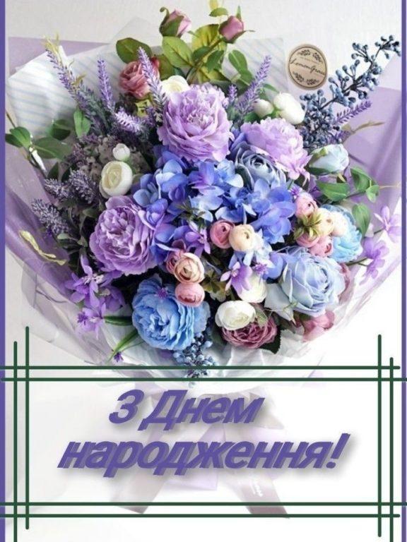 Зворушливі привітання з 50 річчям, з днем народження на Ювілей 50 років чоловіку, другу, колезі, татові, тестю, свекру, хрещеному, дядькові, брату у прозі, українською мовою
