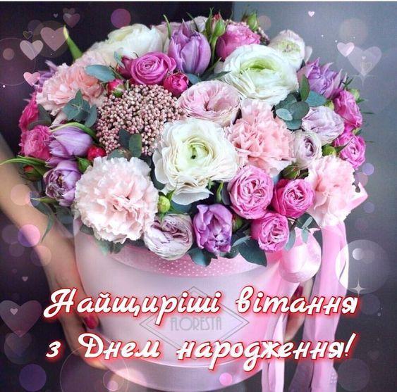 Короткі привітання з 40 річчям, з днем народження на Ювілей 40 років українською