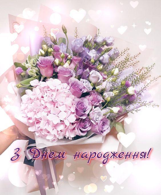 Красиві привітання з 25 річчям, з днем народження на Ювілей 25 років жінці, подрузі, колезі, донечці, сестрі до сліз