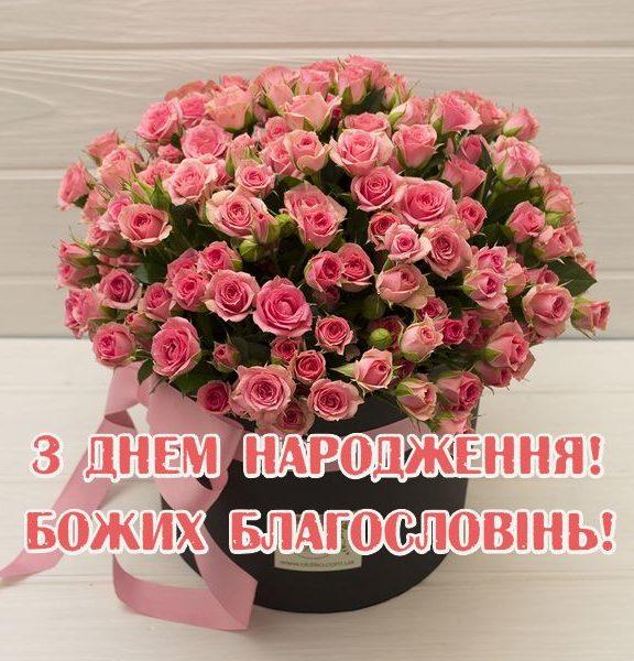 Кращі привітання з 18 річчям, з днем народження 18 років українською мовою