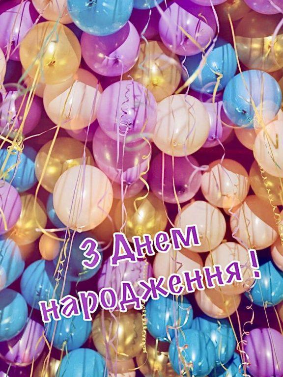 Гарні привітання з днем народження свекрусі  до сліз
