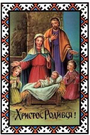 Зворушливі Різдвяні привітання у прозі, українською мовою