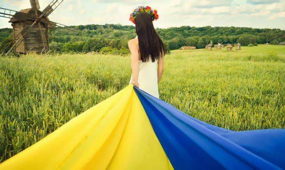 Красиві привітання з Днем Незалежності України