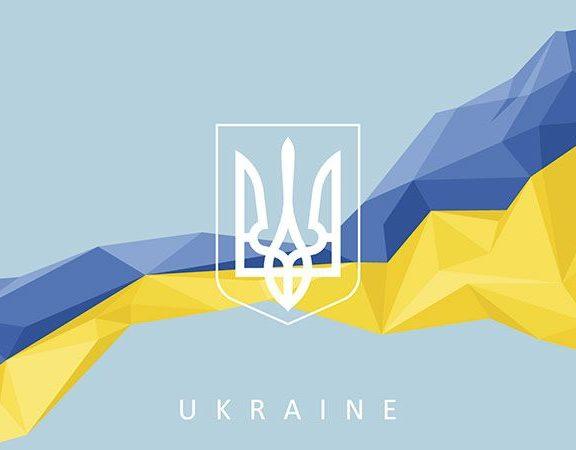 Зворушливі привітання з Днем захисника України своїми словами, до сліз