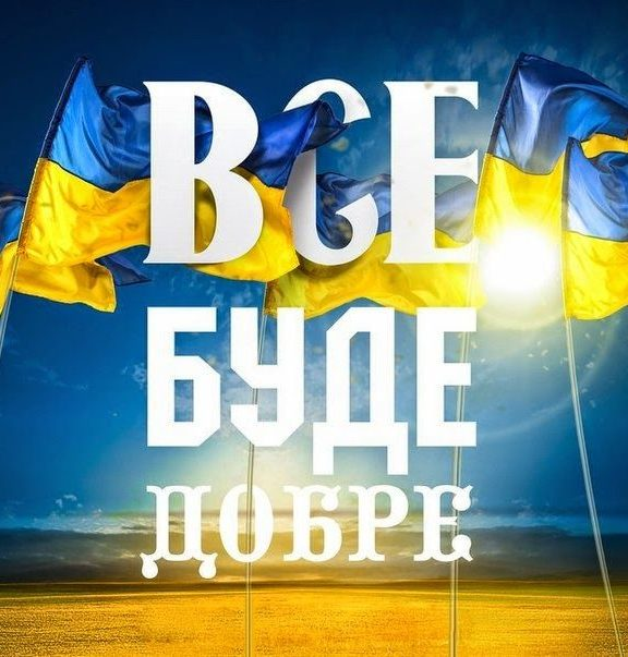Оригінальні привітання з Днем захисника України до сліз