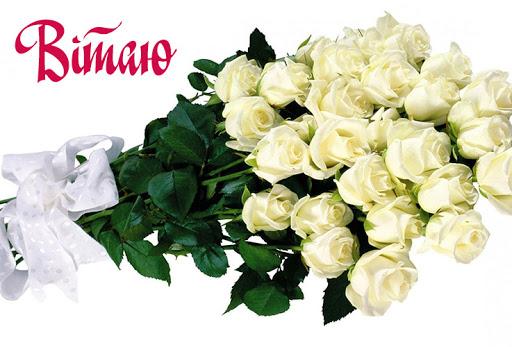 Щирі привітання з днем ангела Фелікса у прозі, українською мовою