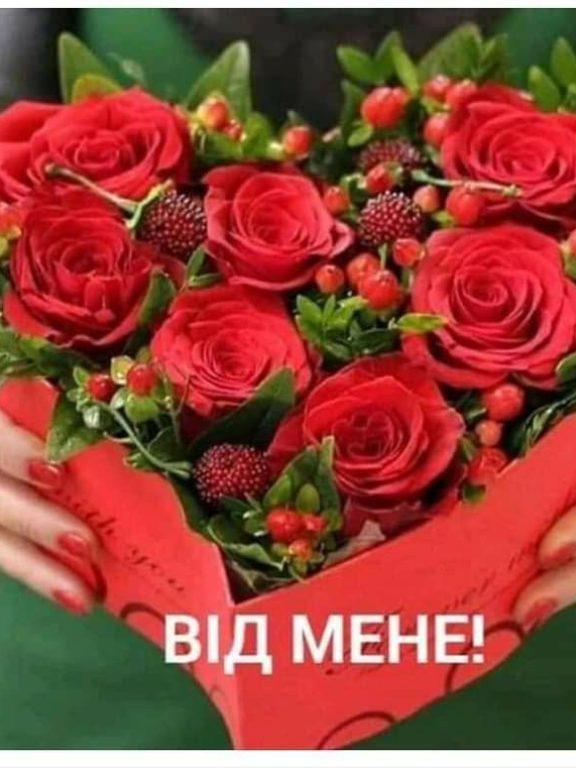 СМС привітання з Днем закоханих до сліз